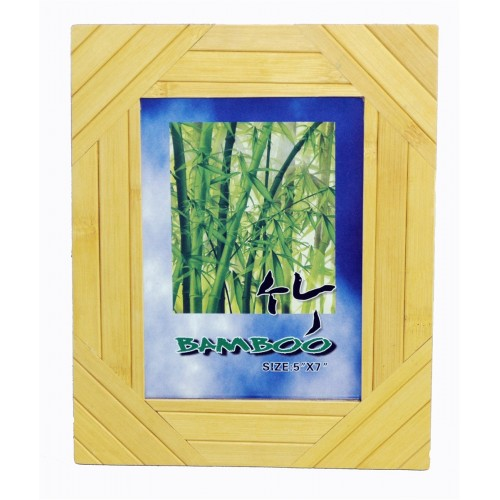 Seasons Natural Bamboo Picture Frame